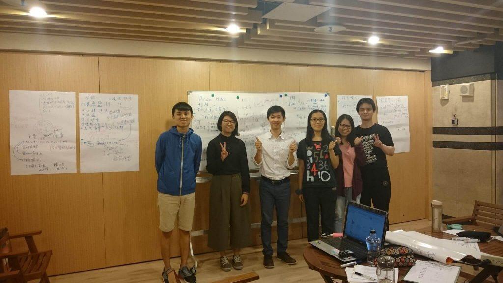 臺北青年職涯發展中心TYS第一屆菁英實習生計劃