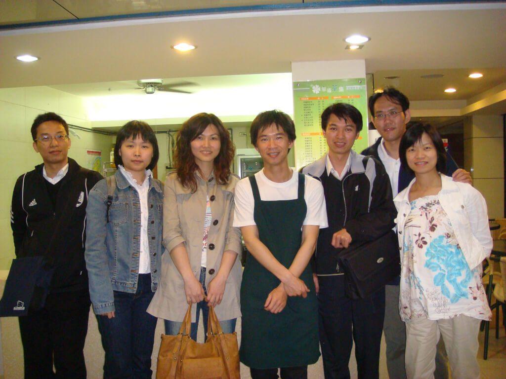 2008happinesstea幸福茶集