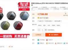 Taobao淘寶雙11完全攻略,沒實名認證怎麼掌握最划算的金額並結合玉山銀行用保障的方式購買 7