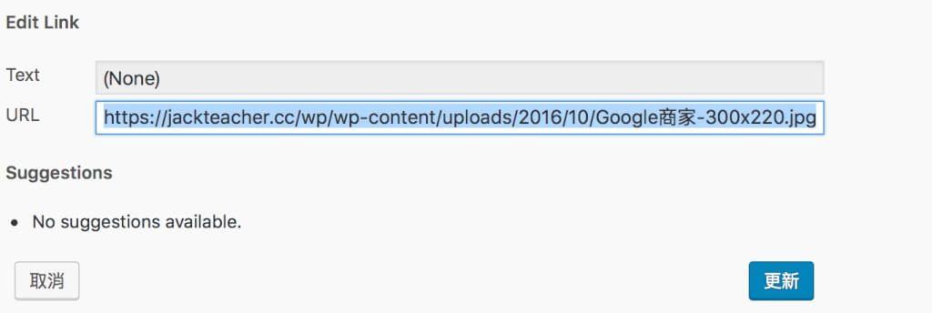 Wordpress Broken Link Checker 3