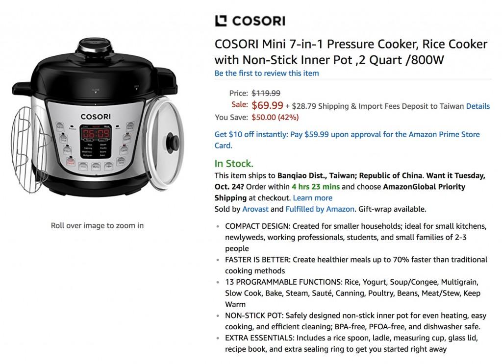COSORI Mini 7-in-1 Pressure Cooker, Rice Cooker with Non-Stick Inner Pot ,2 Quart /800W
