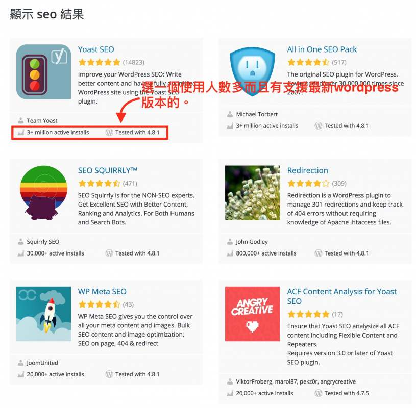 Wordpress Seo Plugins 1