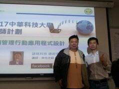 中華科技大學工業工程與管理系鄭永寧老師與傑克老師