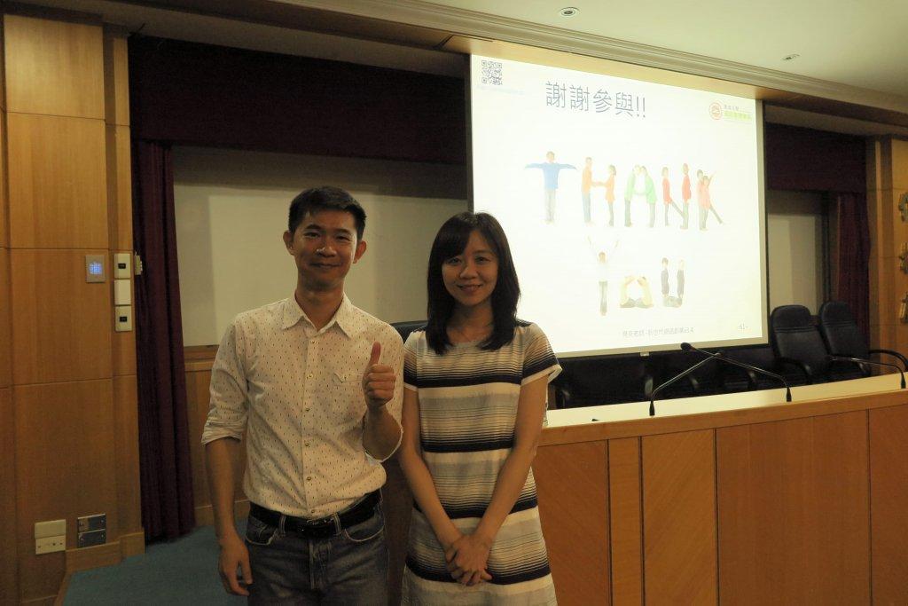 東吳大學資管所黃心怡老師與傑克老師-網路行銷實作課程
