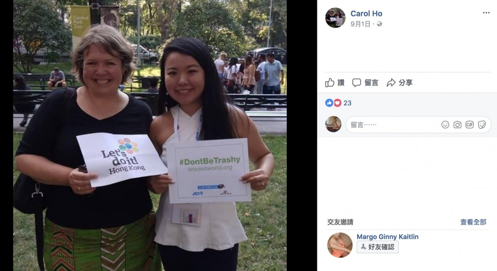 JCI 國際青年商會Carol Ho