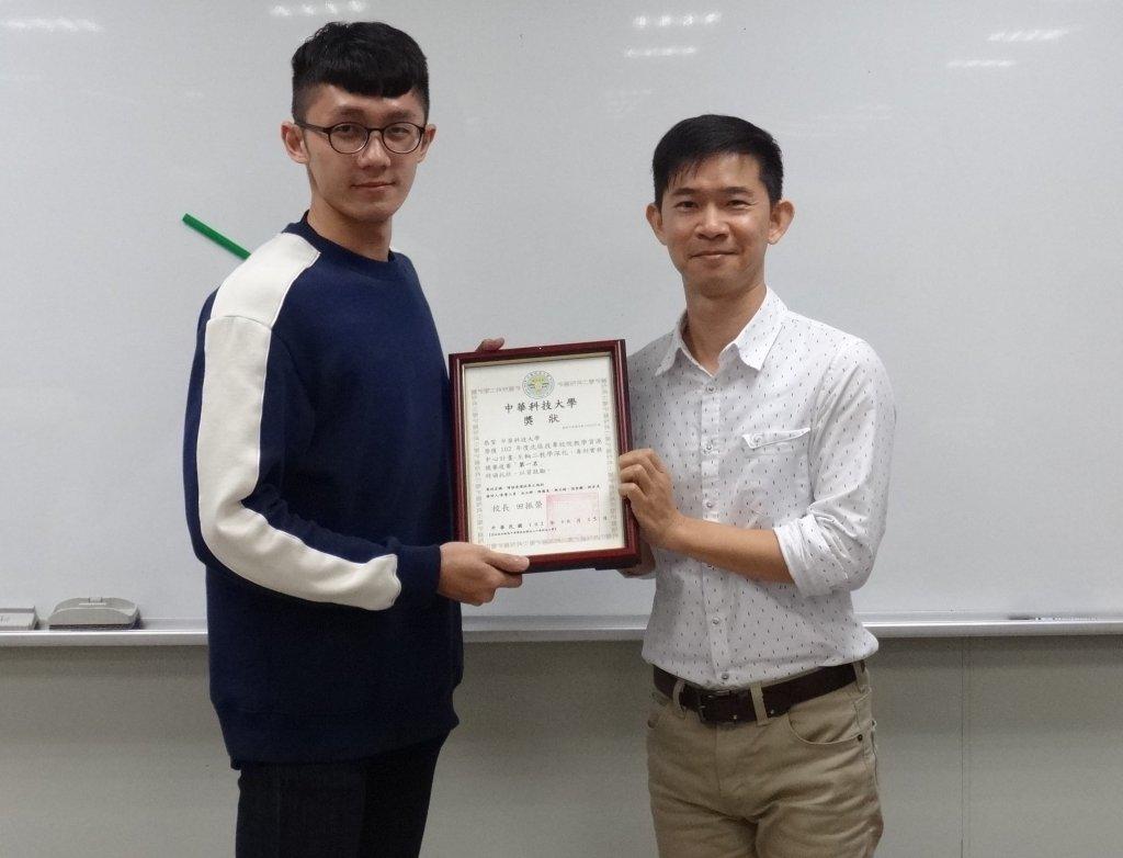 中華科技大學-工業工程與管理系-第1名李政軒與傑克老師