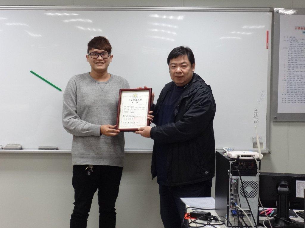 中華科技大學-工業工程與管理系-鄭永寧老師