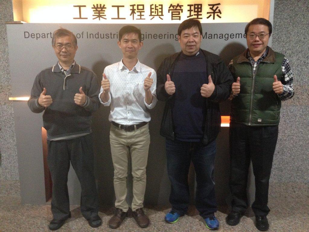 中華科技大學-工業工程與管理系-陳燕孟、鄭永寧、孫仲偉與傑克老師