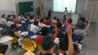 新北市榮民服務處臉書創業課程-4