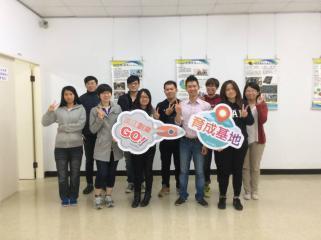 淡江大學育成中心 app行銷