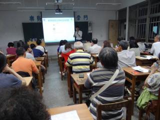 萬華社大-教師研習營-1