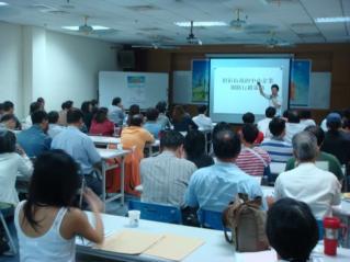 -網路創業課程-e1464095583612